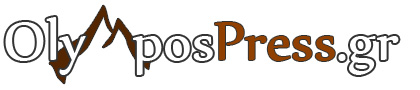 OlymposPress.gr | Η ενημερωτική ιστοσελίδα της Πιερίας και όχι μόνο!